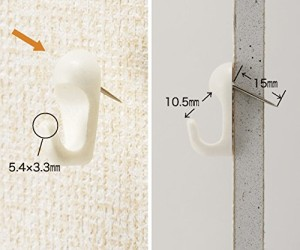 concrete- wall-hook-6