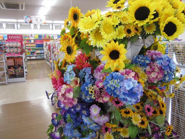 ひまわり 造花